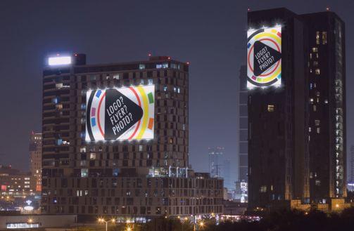 City Billboards Night 02